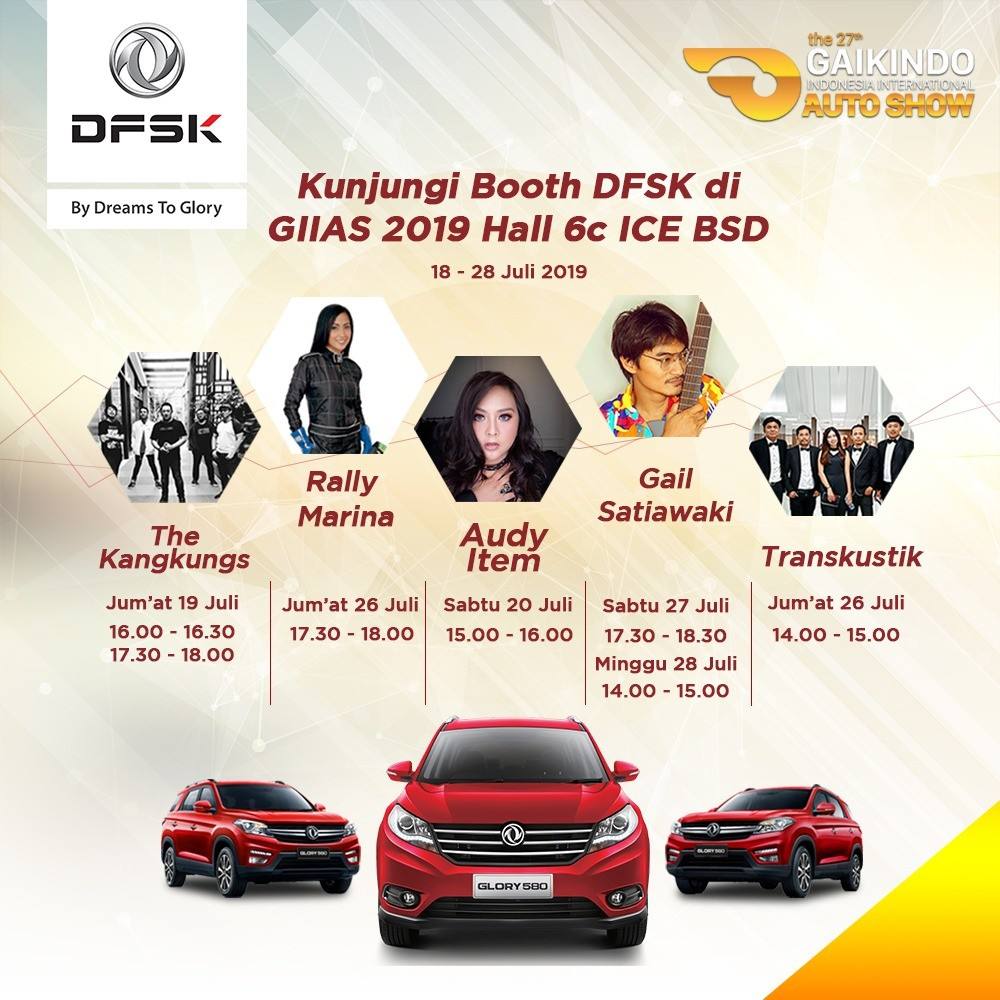 Glorious Innovation Jadi Tema DFSK di GIIAS 2019