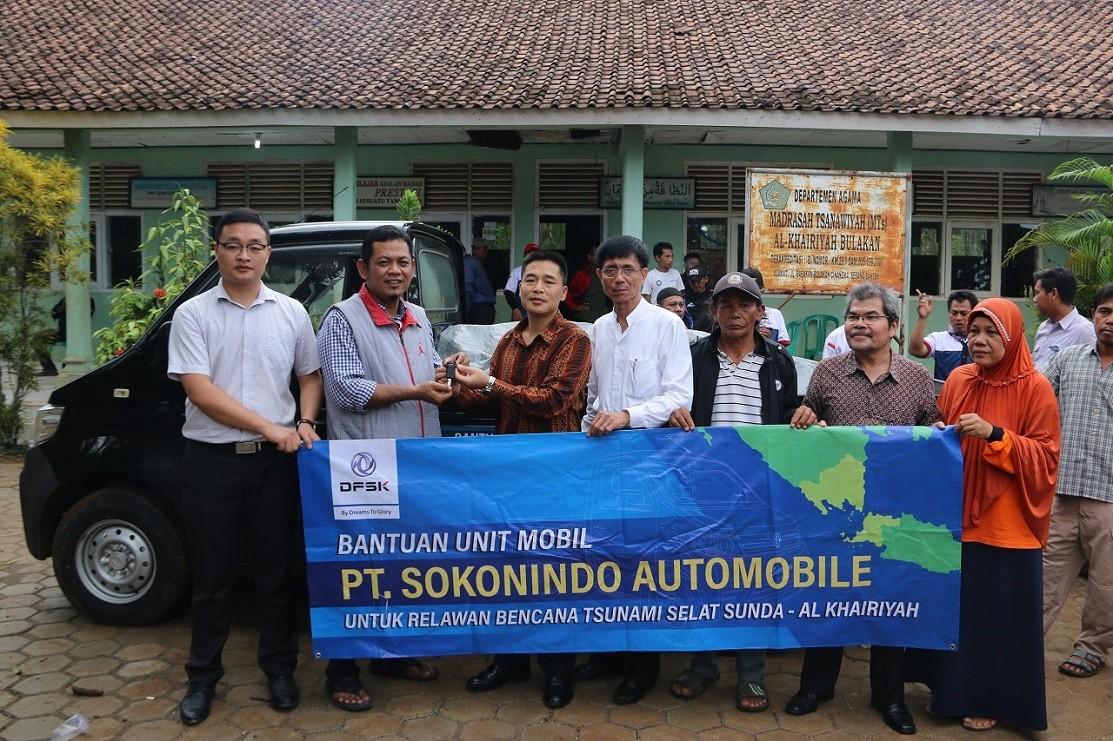 Peduli Bencana Tsunami Selat Sunda, DFSK Indonesia Donasikan Super Cab