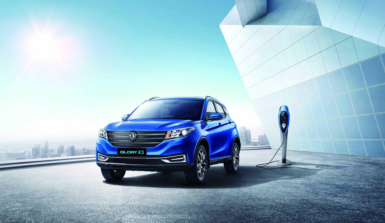 Glory E3 - Electric SUV Vehicle - [en]
