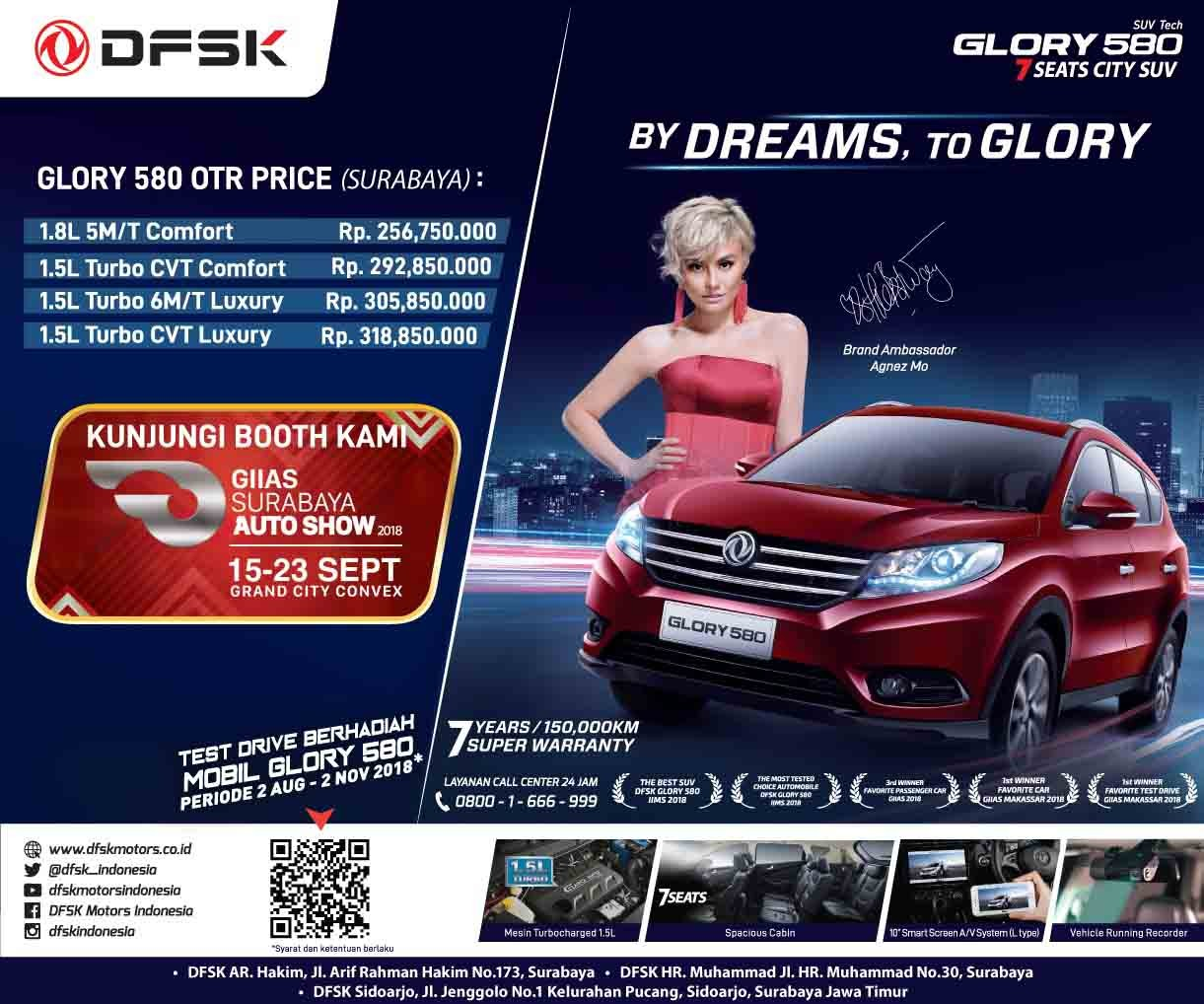 DFSK Glory 580 Launching Surabaya - [en]